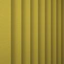 Atlantex Lime Vertical Blind